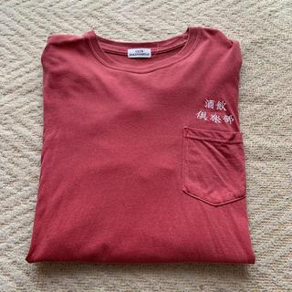 ジャーナルスタンダード(JOURNAL STANDARD)のロングスリーブ(Tシャツ/カットソー(七分/長袖))