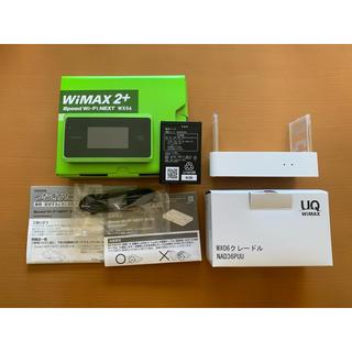 エヌイーシー(NEC)のWimax Wifiルーター WX06 専用クレードル セット(PC周辺機器)