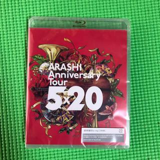 嵐 - ARASHI Anniversary Tour 5×20 Blu-ray