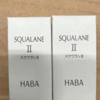 ハーバー(HABA)のハーバー高品位「スクワラン」 15ml 2個(オイル/美容液)