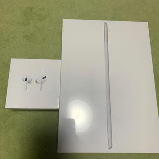 Apple - 新品!iPad 第8世代32GB  Airpods Pro セット!
