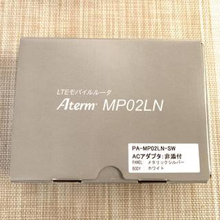 エヌイーシー(NEC)の楽天対応 Aterm MP02LN(その他)