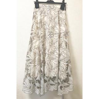 JUSGLITTY - ★新品★ジャスグリッティー レース刺繍フレアスカート サイズ1 マイストラーダ