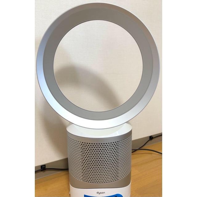 Dyson(ダイソン)のDyson Pure Cool Link DP03 スマホ/家電/カメラの冷暖房/空調(扇風機)の商品写真