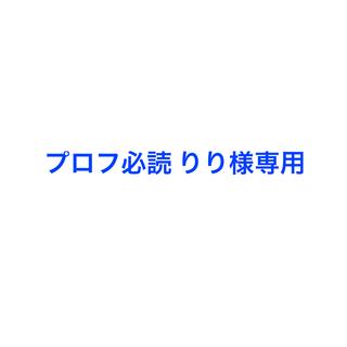 コスメデコルテ(COSME DECORTE)のザスキン クッションファンデーション ケース(ファンデーション)