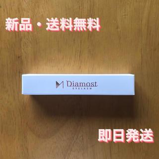 ディアモストアイラッシュR(まつ毛美容液)5ml(まつ毛美容液)