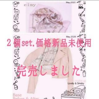 エイミーイストワール(eimy istoire)の♥eimy新品未使用ライダースエードジャケット【ℳ.Size】(毛皮/ファーコート)