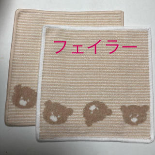 FEILER - フェイラーハンカチ2枚セット お値下げ
