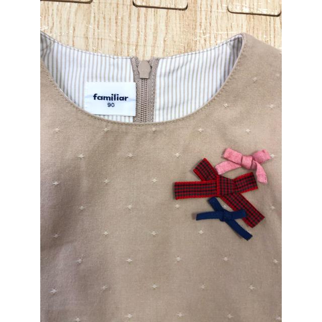 familiar(ファミリア)のファミリア ジャンパースカート ワンピース 90 キッズ/ベビー/マタニティのキッズ服女の子用(90cm~)(ワンピース)の商品写真