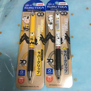 ミツビシエンピツ(三菱鉛筆)のスヌーピークルトガシャープペンシル 2本セット(ペン/マーカー)