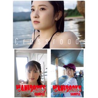モーニングムスメ(モーニング娘。)の特典写真付き 森戸知沙希 写真集 Crossroads モーニング娘。 DVD(アイドルグッズ)