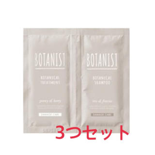 ボタニスト(BOTANIST)のBOTANIST ダメージケア(サンプル/トライアルキット)