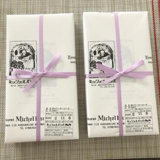 ミッシェルバッハ クッキーローゼ 夙川 18枚入×2箱(賞味期限11月7日)(菓子/デザート)