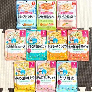 和光堂 - 2706☆ 離乳食 7ヶ月 全て違う味 ベビーフード パウチ