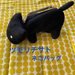 ツモリチサト(TSUMORI CHISATO)のツモリチサト ネコのぬいぐるみポーチ※ご購入前に必ず在庫の確認を❣️(ポーチ)