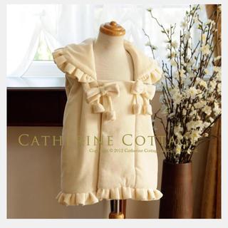Catherine Cottage - 【美品】キャサリンコテージ 被布 七五三 雛祭り