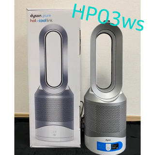 Dyson - 【used】dyson HP03 ダイソンpure hot+cool link