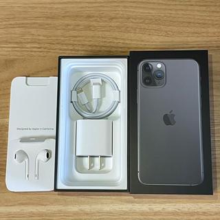 Apple - 美品 即納 iPhone 11 Pro 256GB SIMフリー