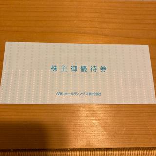 SRSホールディングス 3500円株主優待 和食さと(レストラン/食事券)