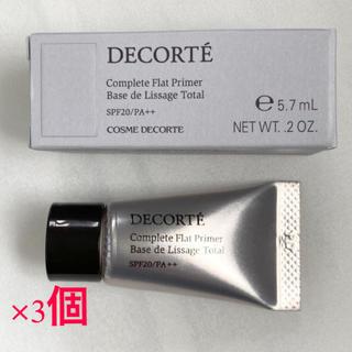 コスメデコルテ(COSME DECORTE)のコンプリート フラット プライマー 6g×3個(化粧下地)