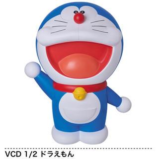 メディコムトイ(MEDICOM TOY)のVCD 1/2 ドラえもん(その他)