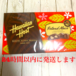 チョコレート(chocolate)のハワイアンホースト マカデミアナッツチョコレート(菓子/デザート)