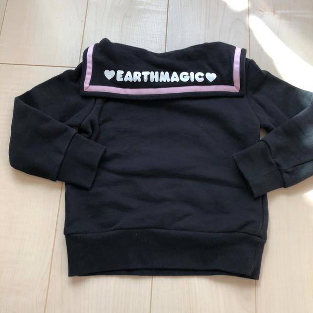 EARTHMAGIC(アースマジック)のセーラートレーナー☆110㎝ キッズ/ベビー/マタニティのキッズ服女の子用(90cm~)(Tシャツ/カットソー)の商品写真