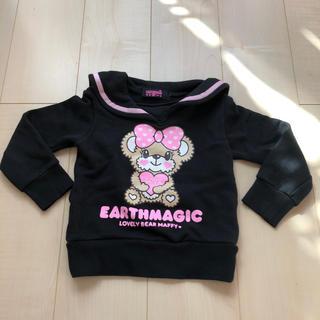 EARTHMAGIC - セーラートレーナー☆110㎝