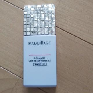 MAQuillAGE - MAQuillAGE☆ドラマティックスキンセンサーベースEX トーンアップ