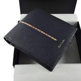 ポールスミス(Paul Smith)の【箱付】ポールスミス二つ折り財布ネイビーマルチストライプ(折り財布)