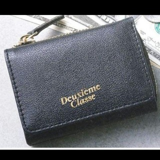 DEUXIEME CLASSE - オトナミューズ付録ドゥーズィエムクラス 上質ミニ財布