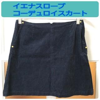 イエナスローブ(IENA SLOBE)のイエナスローブ ネイビー×ゴールド コーデュロイ 台形ミニスカート M/9号(ミニスカート)