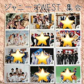 ジャニーズWEST - ①公式写真ジャニーズWEST♡全員集合バリハピbigshot 1-21