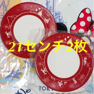 ディズニー(Disney)の再販 新品♡ パークフード ペア プレート 赤 21センチ ディズニーリゾート(食器)
