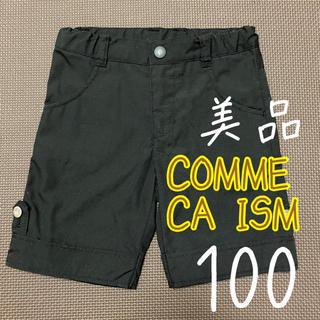 コムサイズム(COMME CA ISM)の❤美品❤ COMME CA ISM コムサイズム ズボン 短パン 100cm(パンツ/スパッツ)