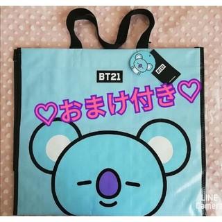 ボウダンショウネンダン(防弾少年団(BTS))のBT21 ターボリンバッグ+ラインフレンズ袋♡KOYA♡(アイドルグッズ)