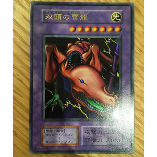 コナミ(KONAMI)の遊戯王 引退品(確認用)(シングルカード)