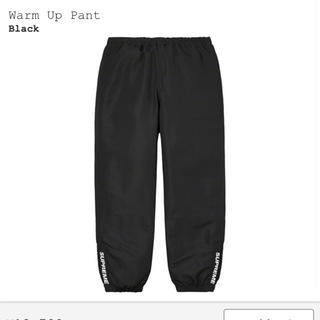 Supreme - supreme warm up pant black