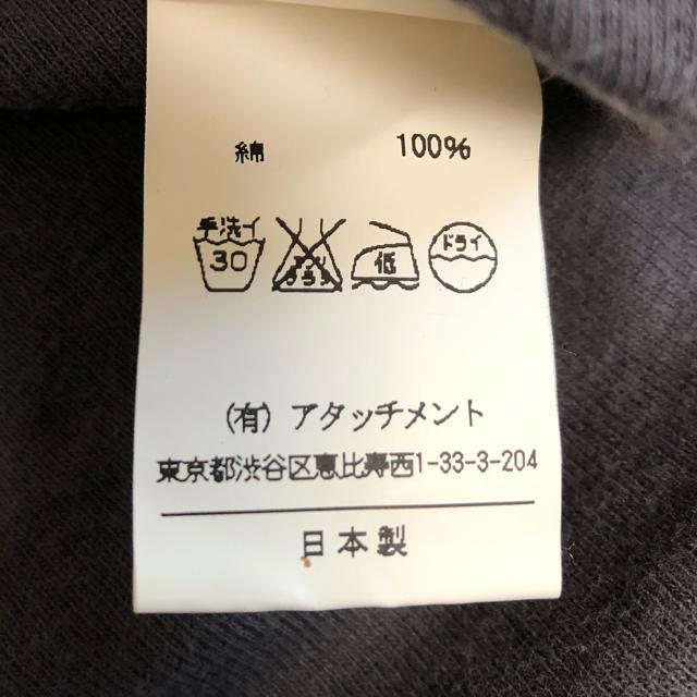 ATTACHIMENT(アタッチメント)のアタッチメント カットソー(ダークグレー) メンズのトップス(Tシャツ/カットソー(七分/長袖))の商品写真