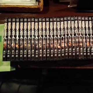 講談社 - 進撃の巨人 現在の全巻 32巻まで