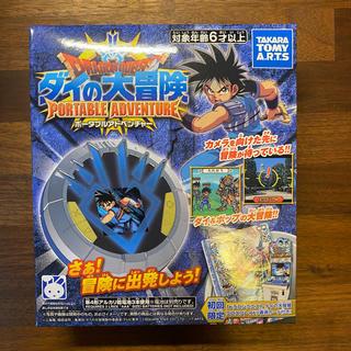Takara Tomy - ドラゴンクエスト ダイの大冒険 ポータブルアドベンチャー (限定カード同梱版)