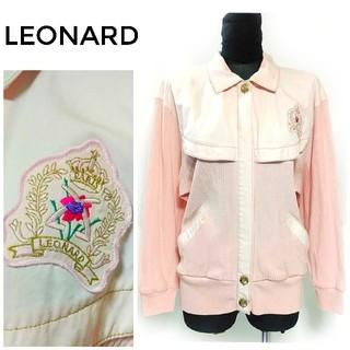 レオナール(LEONARD)のレオナール リブニット 切替 ブルゾン アウター ピンク ミセス レディース(ブルゾン)