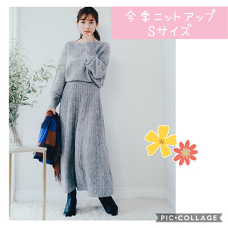 PLST - アルパカブレンドニットアップ♡2020秋冬♡試着のみ新品♡送料込み