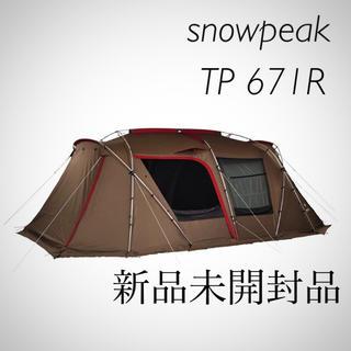 Snow Peak - スノーピーク ランドロック   TP 671R 新品未開封品