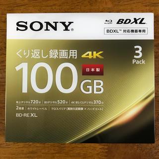 ソニー(SONY)の新品未開封ソニーブルーレイディスクBD-REXL100GB繰り返し録画用3枚組(ブルーレイレコーダー)
