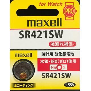 マクセル(maxell)のSR421SW(1個)匿名配送 酸化銀ボタン電池(その他)