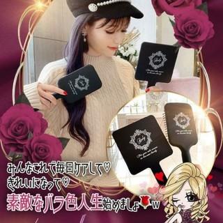 レディー(Rady)の美子様専用      普通郵便に変更!(コフレ/メイクアップセット)
