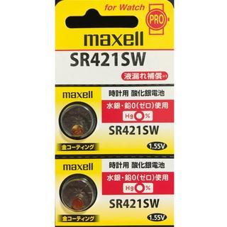 マクセル(maxell)のSR421SW(2個)匿名配送 酸化銀ボタン電池(その他)
