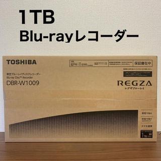 東芝 - 【東芝】ブルーレイレコーダー【1TB】