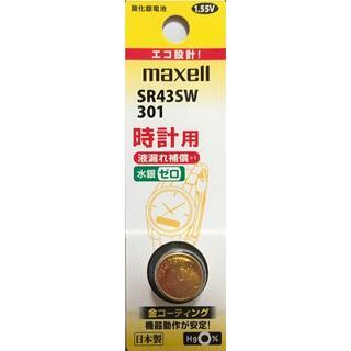 マクセル(maxell)のSR43SW(1個)酸化銀ボタン電池(その他)